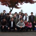 社員旅行2008